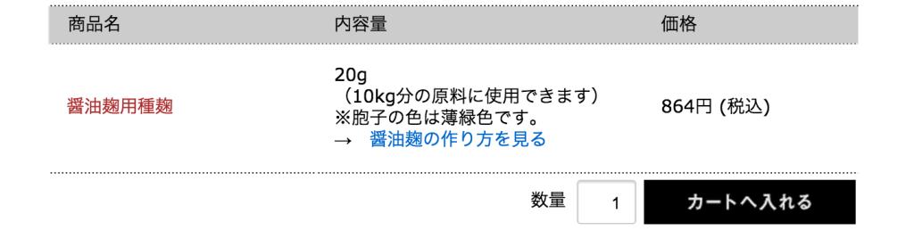 スクリーンショット 2015-06-02 0.57.29
