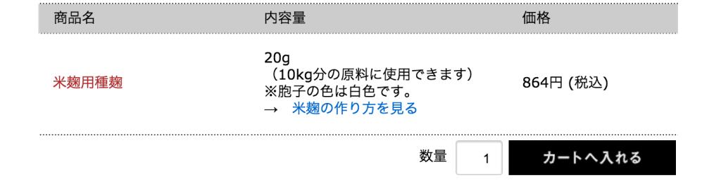 スクリーンショット 2015-06-02 0.45.36
